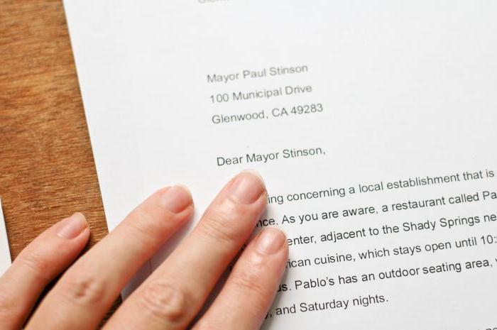 Start a memo  Service note: how to write, the rules of